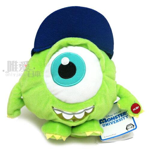 【唯愛日本】14050800002 走路絨毛娃-大眼仔帶帽 迪士尼 怪獸電力公司 怪獸大學 可動玩偶