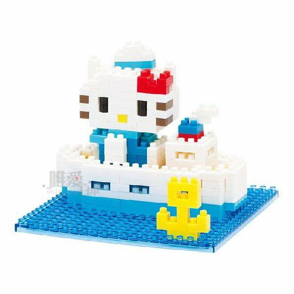 【唯愛日本】13112500031 組合積木盒-海軍 三麗鷗 Hello Kitty 凱蒂貓 積木拼圖 積木DIY 正品