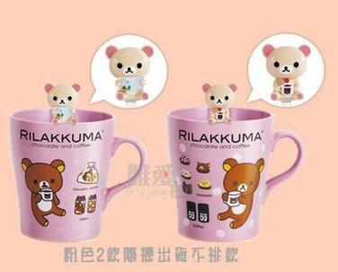 【唯愛日本】14010500002咖啡馬克杯附攪拌棒-粉紅 SAN-X 懶懶熊 奶熊 馬克杯 下午茶杯 正品