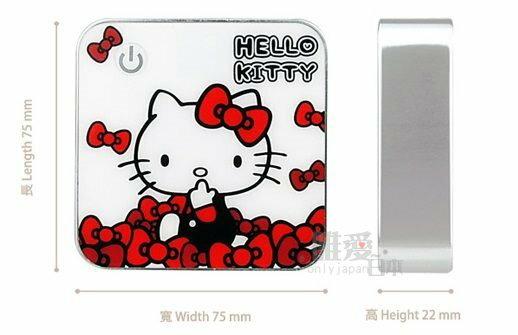 【真愛日本】14022700003電力銀行-炫彩合金白 三麗鷗 Hello Kitty 凱蒂貓 行動電源 手機充電器