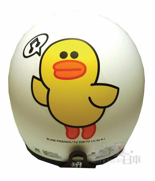 【唯愛日本】 512全罩式復古騎士帽四分之三 LINE系列-莎莉 安全帽 饅頭人 兔子 熊大 平光白色