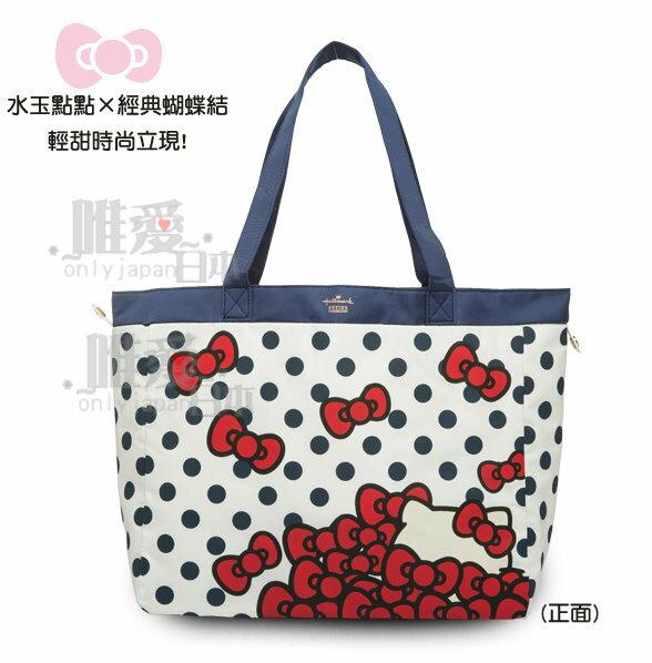 【唯愛日本】 14040400012 聯名雙面托特包-蝴蝶結白紅 三麗鷗 Hello Kitty 凱蒂貓 購物包 防水包