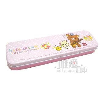 【唯愛日本】14051300004 雙層鐵筆盒-漢堡粉 SAN-X 拉拉熊 懶熊 奶妹 奶熊 鉛筆盒 鐵盒