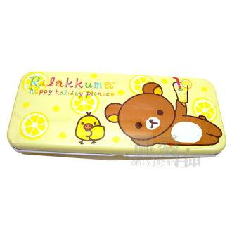 【唯愛日本】14051300005 寬雙層鐵筆盒-漢堡黃 SAN-X 拉拉熊 懶熊 奶妹 奶熊 鉛筆盒 鐵盒