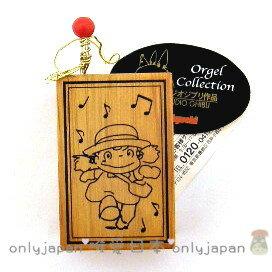 【真愛日本】6030200025 手搖木盒音樂鈴-小米 宮崎駿 龍貓 TOTORO 音樂鈴 音樂盒 收藏 稀有