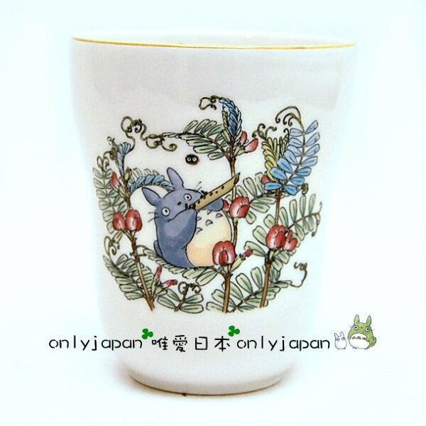 真愛日本:【真愛日本】7021600150流線瓷杯-吹笛花草龍貓TOTORO豆豆龍