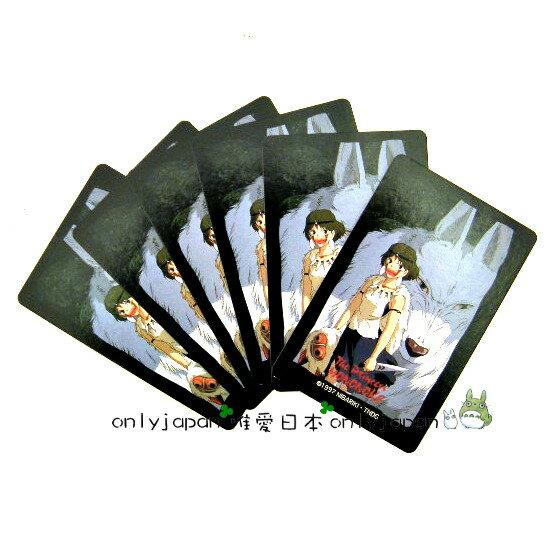 <宮崎駿會館>魔法公主小桑與莫娜盒裝撲克牌5051200002