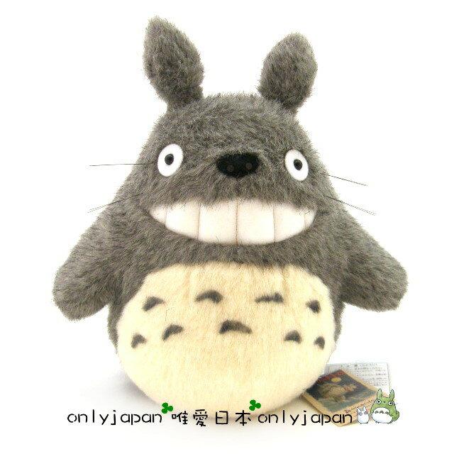 【真愛日本】14112200080 大龍貓娃M-嘻笑深灰 龍貓 TOTORO 豆豆龍 娃娃 布偶 玩偶