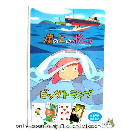 <宮崎駿會館>E*9022800041崖上的金魚姬波妞 撲克牌紙牌超大尺寸