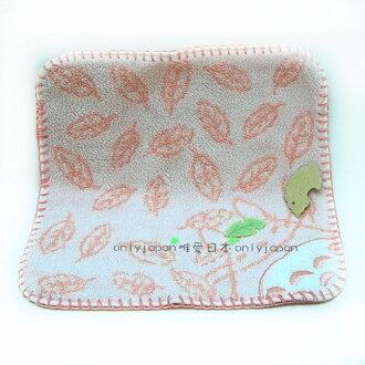 <宮崎駿會館>9081600027龍貓TOTORO豆豆龍電繡小方巾毛巾正方形手帕