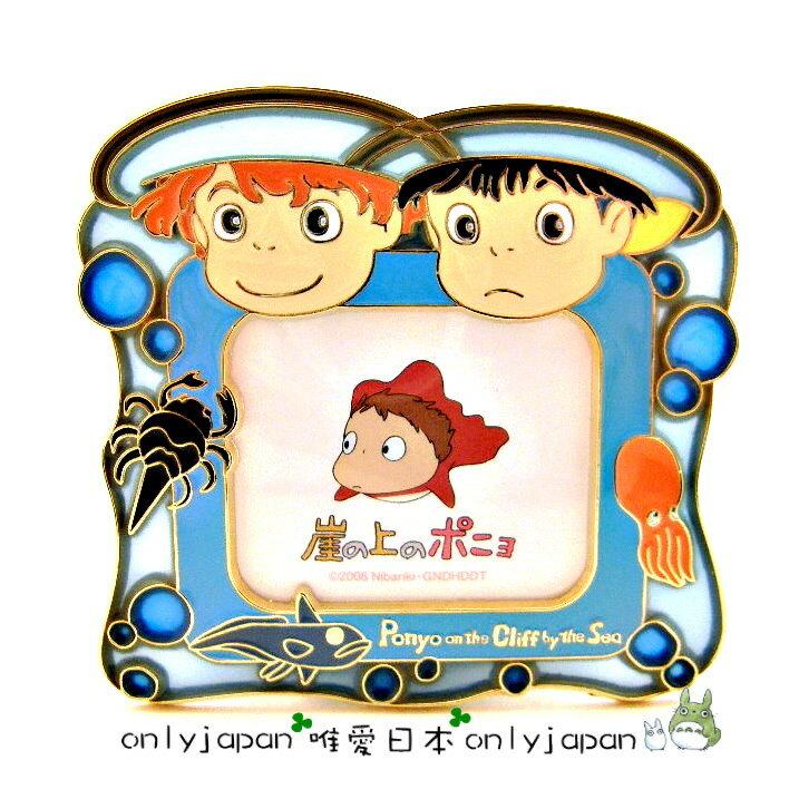 【真愛日本】9021600001崖上的金魚姬 波妞潛水透明金屬相框 相片架