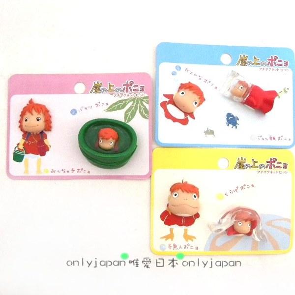 <宮崎駿會館>9080800093-4-5崖上的金魚姬波妞立體造型磁鐵擺飾玩偶