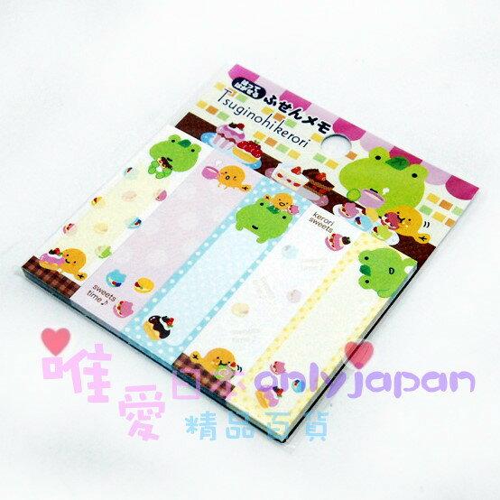 <唯愛日本>明日蛙五段貼便利貼日本製9102100045