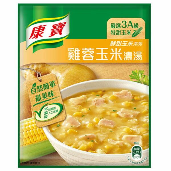 康寶 鮮甜玉米系列 雞蓉玉米濃湯 54.1g (2入) / 組 1