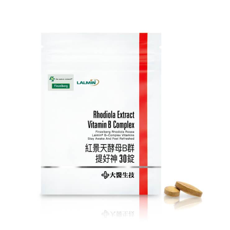 紅景天酵母B群(30錠/袋)➠補充B群、提振精神