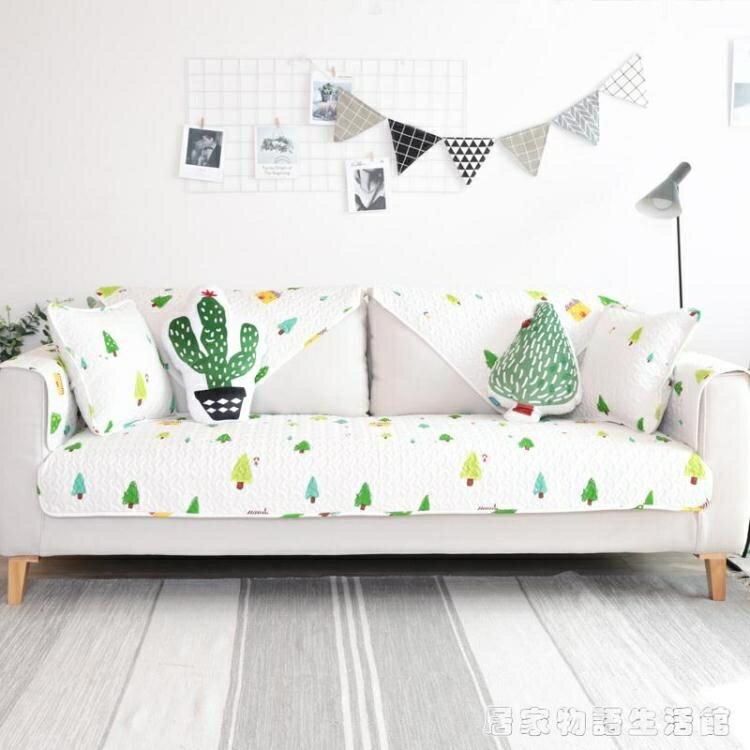 雨北歐ins綠植全棉沙發墊布藝防滑四季通用沙發套罩靠背巾全蓋  居家物語