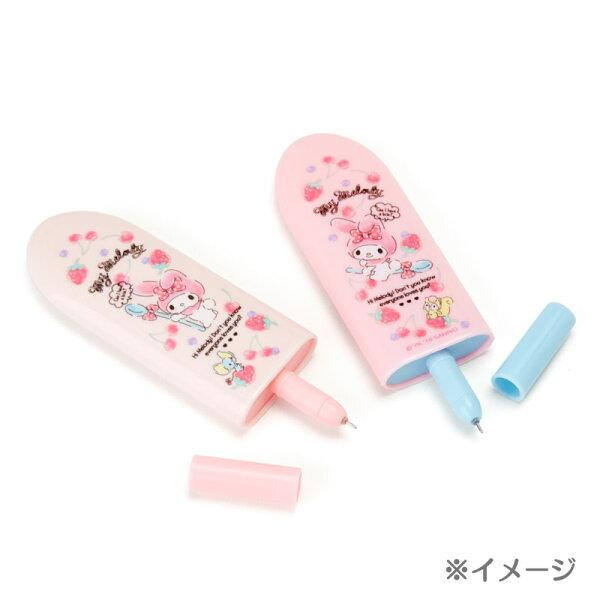 日本美樂蒂冰棒造型原子筆組水果派對795248