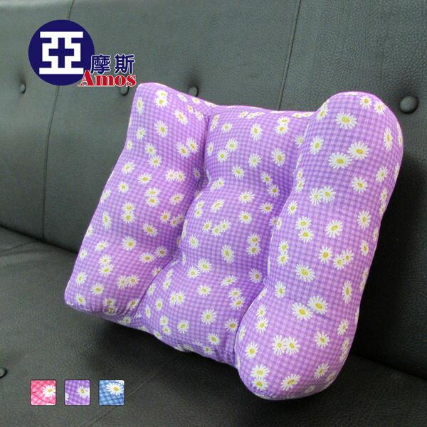 花漾超厚實3D舒適大型靠腰枕/舒壓枕 人體工學靠枕 枕頭 腰枕 立體護腰靠墊 坐墊 居家抱枕 Amos【PAC005】