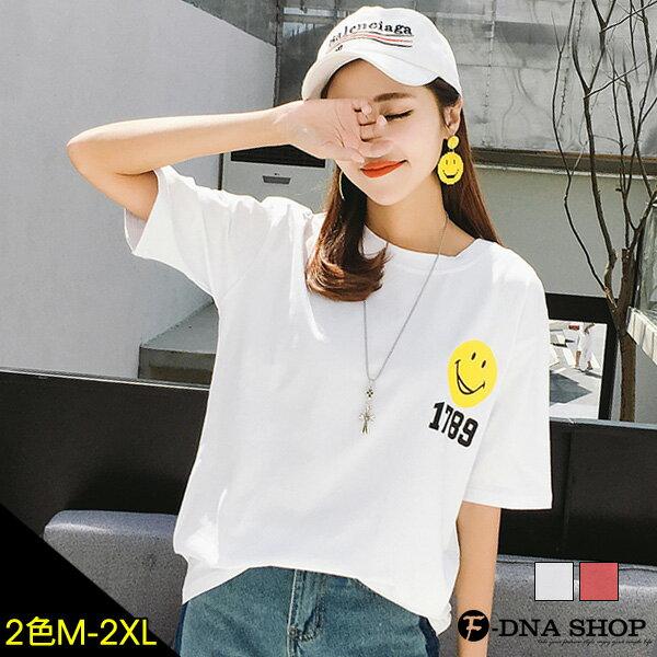 F-DNA★笑臉1789前後印圖圓領短袖上衣T恤(2色-M-2XL)【ET12717】 0