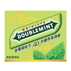 青箭 金裝隨手包口香糖-清新薄荷口味 40.5g