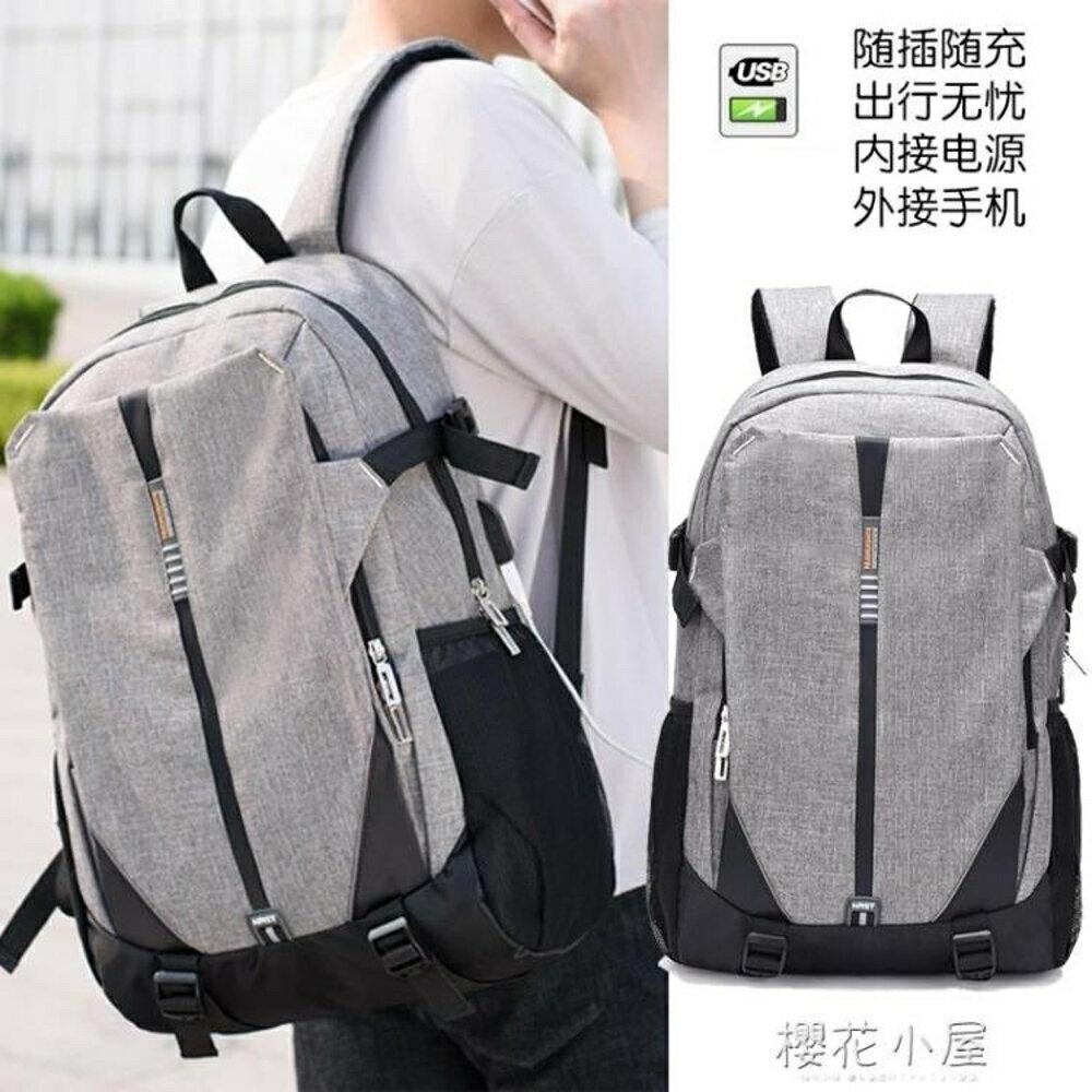 充電書包男大學生背包商務旅行雙肩包大容量時尚潮流女韓版學院風『櫻花小屋』 0