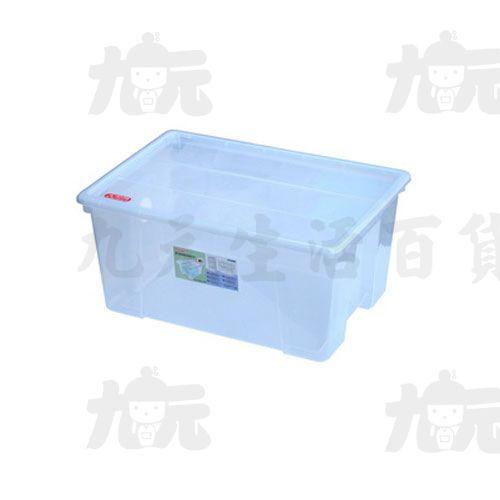 【九元生活百貨】聯府KZ-0011號易利掀蓋整理箱41L置物櫃收納櫃KZ001