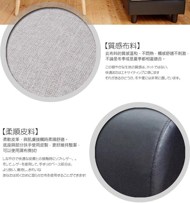 日本超人氣~Royal Glory皇家酷斯拉-超善變L型沙發 / 布沙發★班尼斯國際家具名床 8
