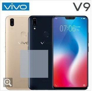 VIVO V9 (4G/64G) 6.3吋 全螢幕美顏自拍手機 好買網