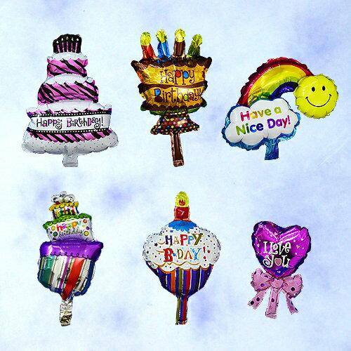 "X射線【W275032】17""歡樂派對錫箔氣球,舞會/錫箔汽球/氣球/求婚/婚禮佈置/婚禮小物/慶生/園遊會/化妝舞會/攝影/寫真"