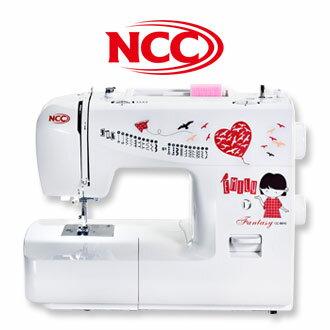 【NCC】 fantasy CC-9910艾蜜莉縫紉機
