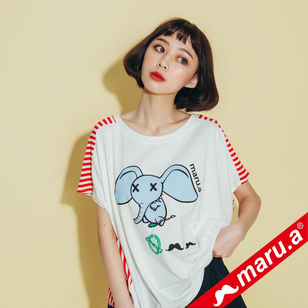 【maru.a】小飛象印花條紋上衣  8321321 1