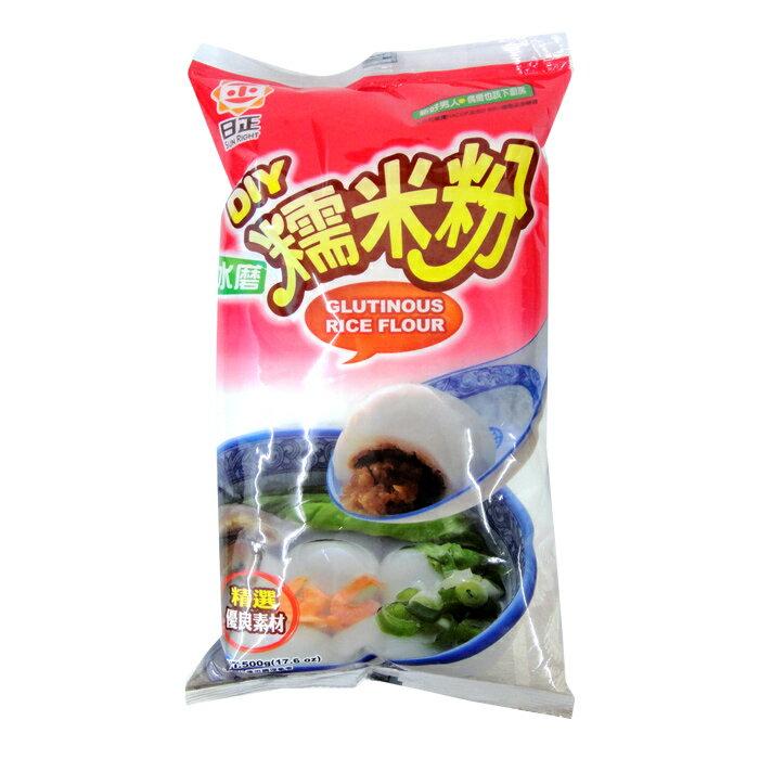 日正 (水磨)糯米粉 500g【康鄰超市】 1