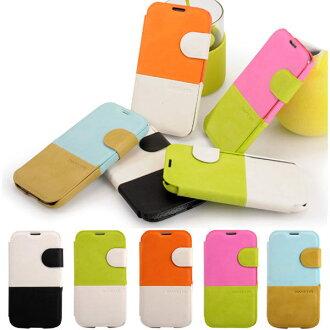 ☆Baseus 倍思雙色俏皮系列 Samsung s4 i9500 超薄手機皮套 皮套 保護套 保護殼【清倉】