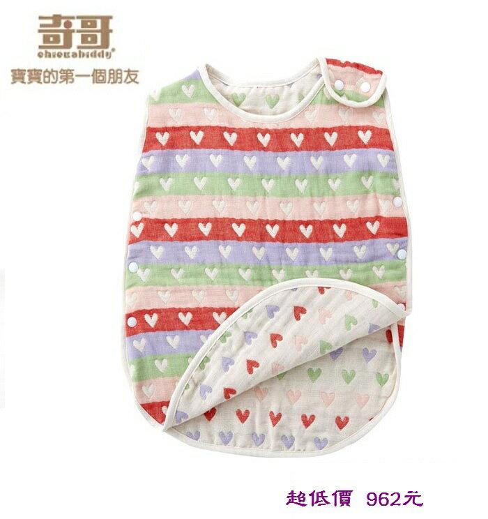 *美馨兒*奇哥- PUP 六層紗防踢背心/睡袍 (日本布料) - S 962元(全新限量出清)