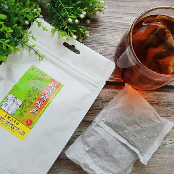 【正心堂】纖清暢快茶包 10入  花草茶  茶包 茶葉 ▶年貨大街 牛年必買年貨