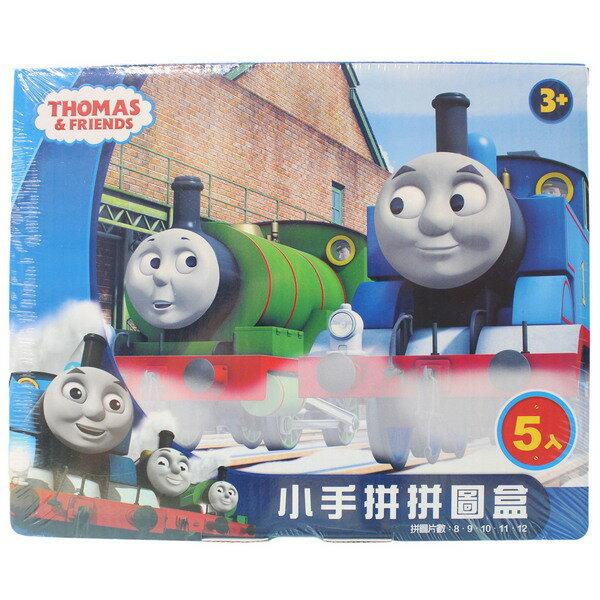 迪士尼 湯瑪士小火車拼圖 小手拼拼圖盒 TQ027K / 一盒入 { 定160 }  8片~12片拼圖 正版授權 MIT製 0