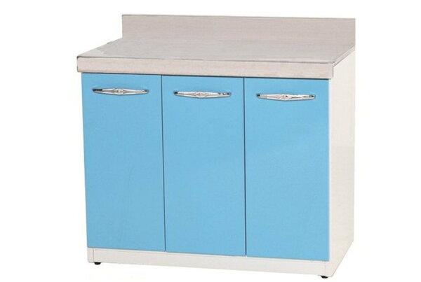 【石川家居】917-02(藍白色)平檯(CT-705)#訂製預購款式#環保塑鋼P無毒防霉易清潔