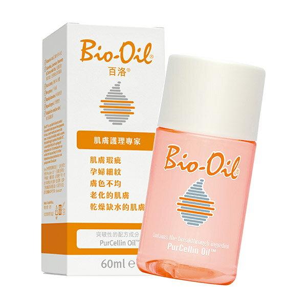 【公司貨】Bio-Oil 百洛 專業護膚油 60ml【悅兒園婦幼生活館】