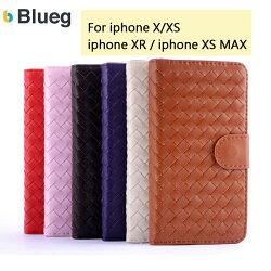 BV編織風 (A1) 蘋果 i6/i6plus/iphone7/7p/i8/8p 手機殼 手機皮套 掀蓋皮套