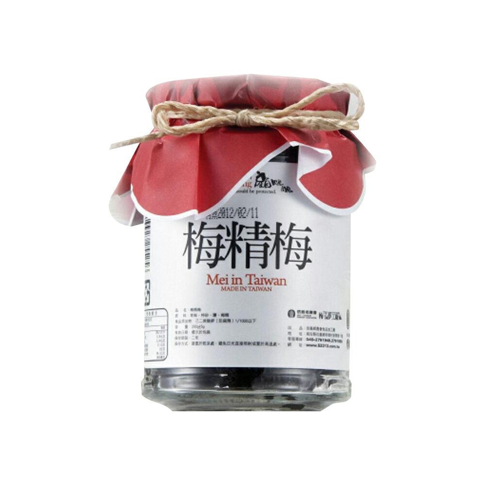【信義農會】梅精梅-200g-罐 (2罐組)