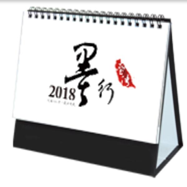 奧莉生活雜鋪 Olivia FamiMall:2018桌月曆▶墨行台灣(可客製化)