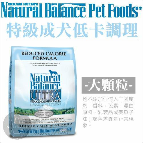 NaturalBalance〔NB,特級成犬低卡調理配方,5磅〕