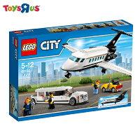 送小孩聖誕禮物到玩具反斗城 樂高 LEGO  機場 VIP 貴賓室-60102***  模型聖誕禮物