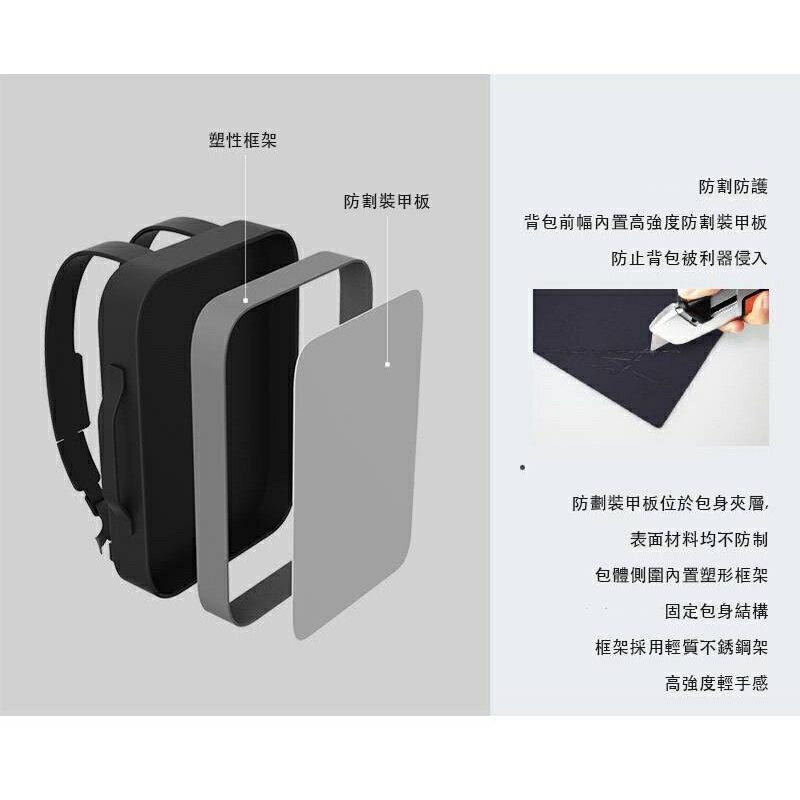 XD DESIGN蒙馬特三代 密碼鎖 電腦包 公事包 防盜背包雙肩包安全公文背包男士斜挎包 筆電包 電腦包 a4 公事包 3