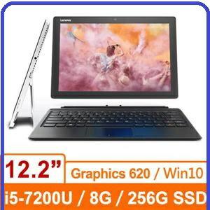 Lenovo 聯想 MIIX-510 80XE0044TW 12吋銀i5-7200U雙核SSD效能FHD IPS平板筆電 i5-7200U/8G/256G/Win10/附磁吸式鍵盤
