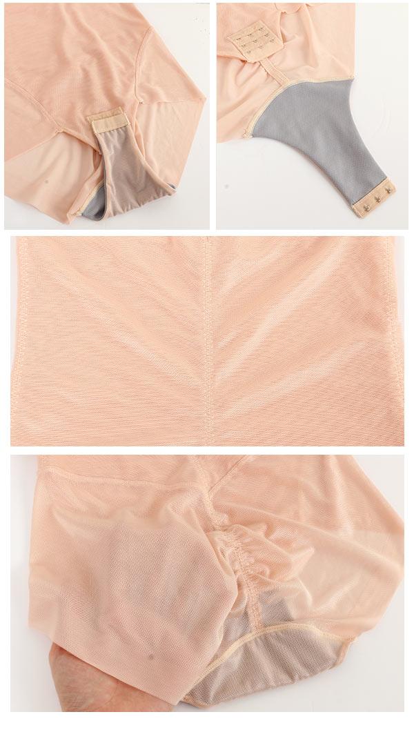 【Emon】420丹美體無痕機能連身塑衣束衣 (黑) 4