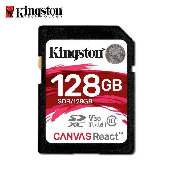 金士頓 128GB Kingston Canvas React SDXC UHS-I A1 U3 記憶卡 保固公司貨