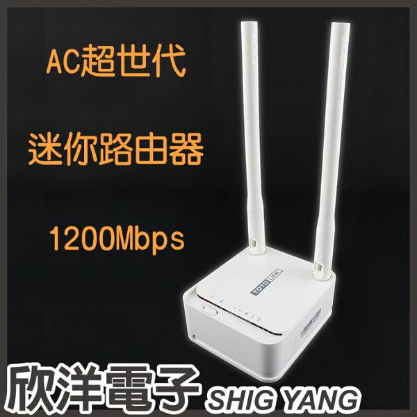 ※欣洋電子※TOTOLINKAC超世紀迷你路由器1200Mbps(A3)