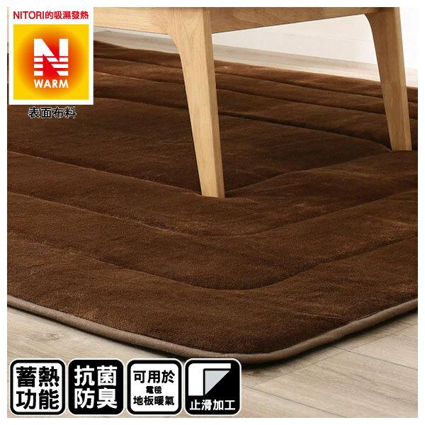 吸濕發熱 暖桌用墊 N WARM 正方形 FLANNEL Q 19 NITORI宜得利家居 0