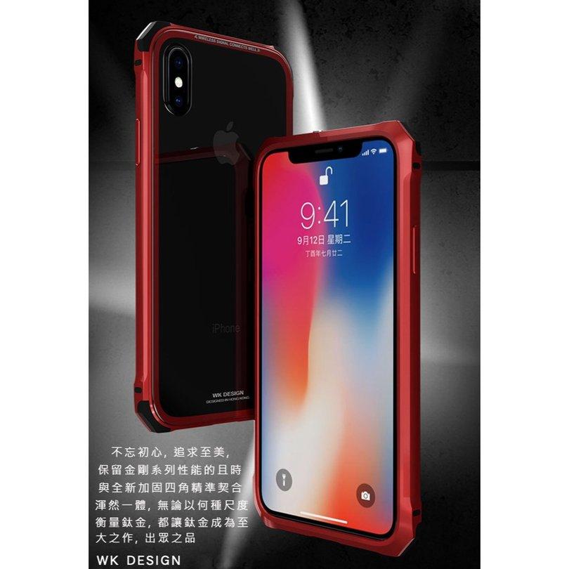 [75海]鈦金金屬邊框玻璃防摔殼 WK 鋁合金邊框 鋼化膜背蓋 I Phone X 黑 粉 手機保護殼 皮套